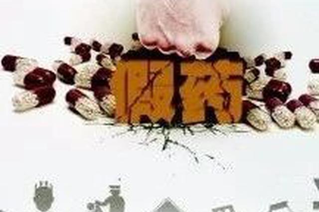 吉林省公布今年第1期不合格药品名单 看看中过招没?