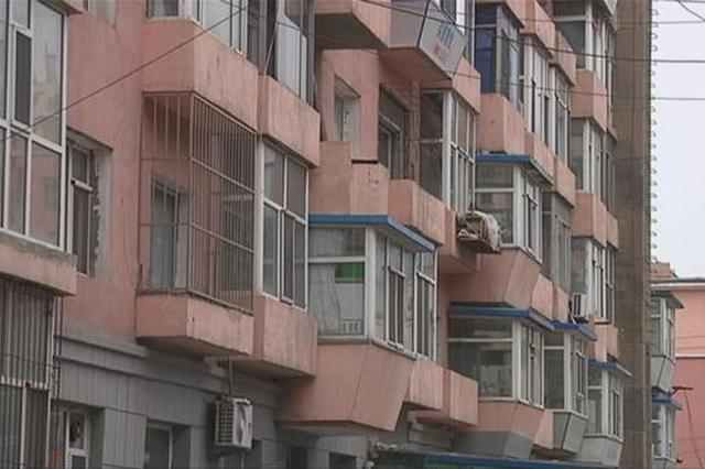 吉林省住建厅:严格规范房产中介市场秩序