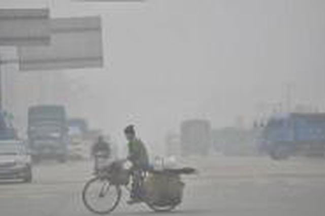 吉林省通化市发布大雾蓝色预警