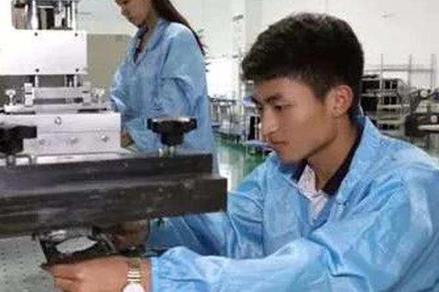吉林省教育厅遴选35个骨干专业、推荐24个基地!