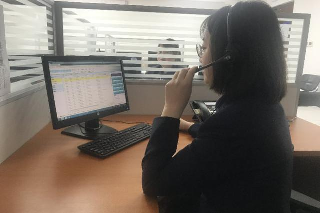 长春龙嘉国际机场96665服务热线(投诉电话)启用