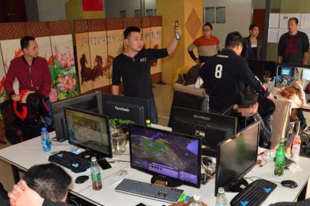 重庆警方打掉电信网络诈骗集团 受害人涉及20余省市