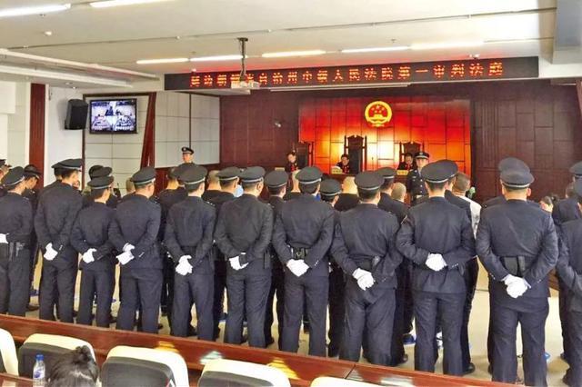 延边宣判20人涉黑案 涉嫌案件75起