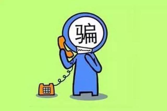 """河南打击""""冒充白富美""""等网络诈骗 刑拘千名嫌疑人"""