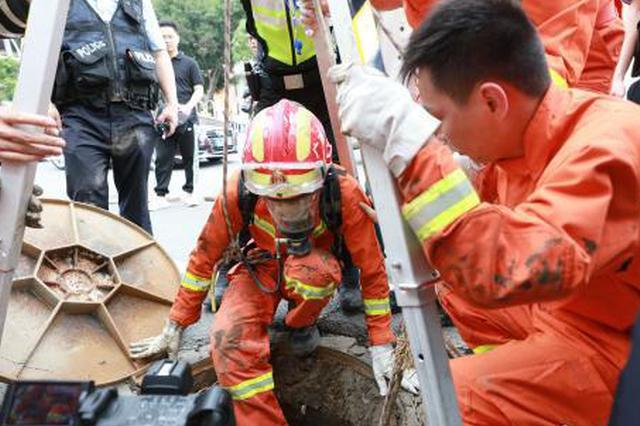 广西南宁3名工人下井作业身亡 消防曾5次下井搜救