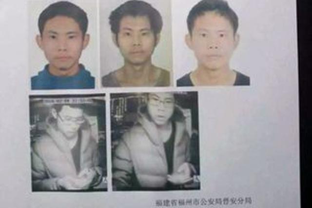 北大学子弑母案嫌疑人吴谢宇被抓