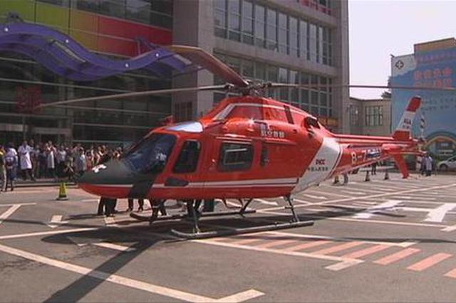"""长春市儿童医院迎来""""急救直升机""""为患儿空中救援"""