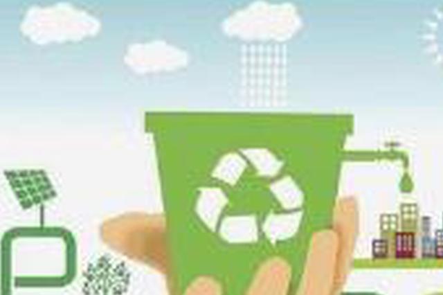 长岭高质量完成环保督察问题整改