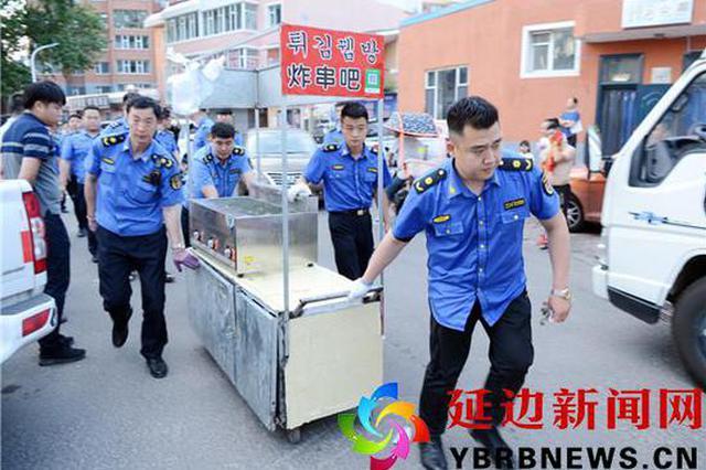 延吉:户外烧烤脏?#20063;?城管整治保整洁