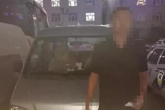 这个司机无证还酒驾 被长春交警当场拿下