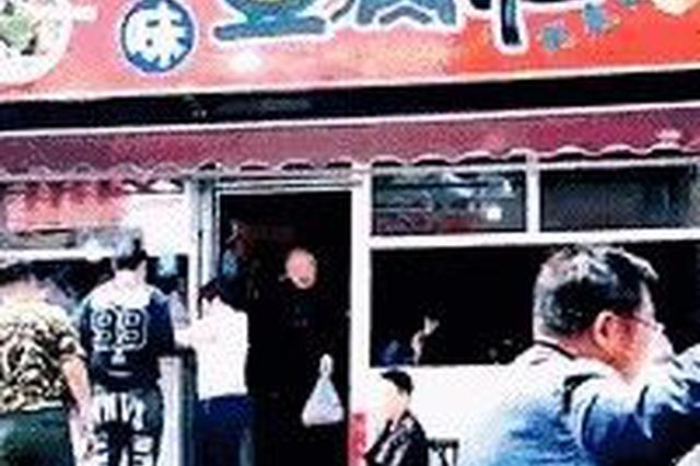 延吉一豆腐脑店深夜遭窃!嫌疑人17岁已是惯犯
