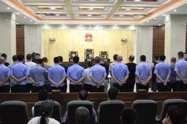 辽源市二审公开宣判一起重大涉黑案件