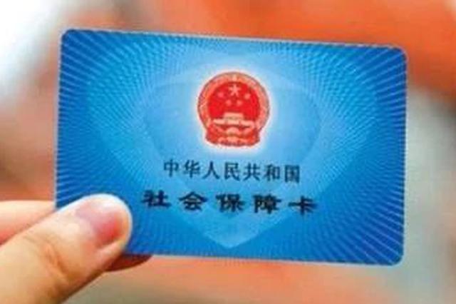 """通化市社保局关于申领""""企业稳岗返还""""补贴的通知"""
