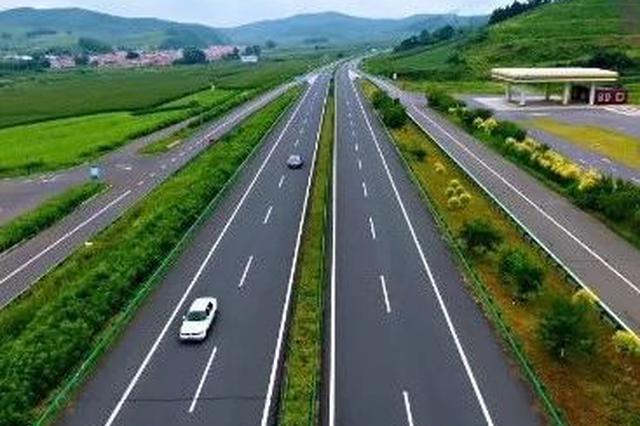 集通高速公路通车!今后长春到集安只要3个多小时
