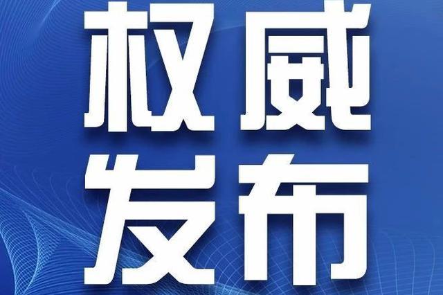 新万博manbetx下载app省高等级公路建设局原党委书记陈立华获刑六年