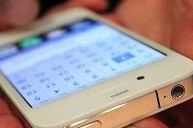 延吉多人因签字免费领手机 被骗惨!