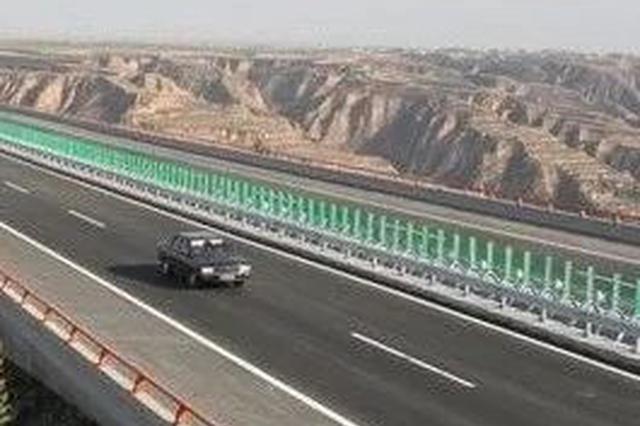 公告:京哈高速公路扶余收费站调整通行方式