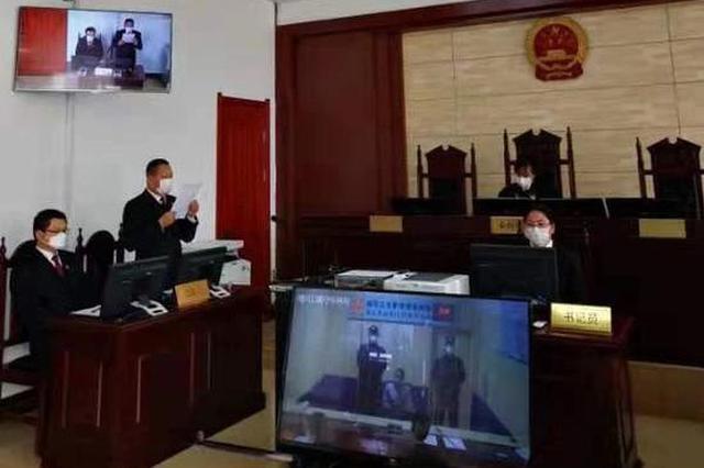 吉林省检察机关快捕快诉11起涉疫刑事案件