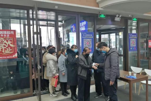 吉林市中东新生活部分区域恢复营业 营业时间有变