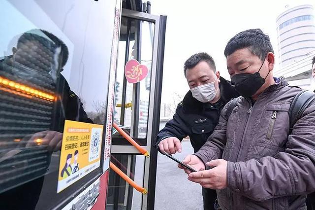 2月18日起 吉林市公交车和出租车全面施行实名乘车