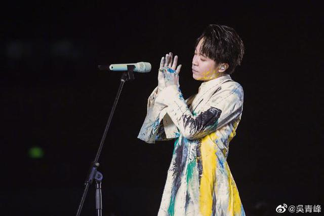 为支持疫情防控 吴青峰巡回演唱会郑州站将取消