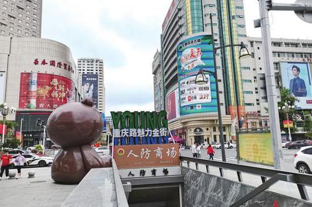 长春重庆路改造即将启动 商家和市民期待商圈华丽转身