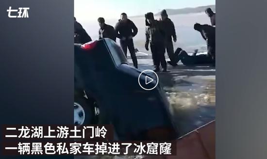 吉林四平三人酒后驾车上冰面 车坠湖一人身亡