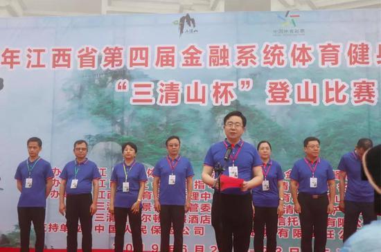 江西省金融監管局黨組書記、