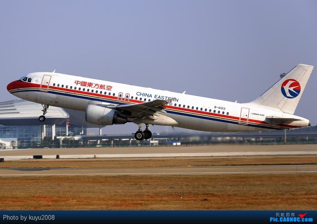 昌北机场首次开通至云南保山航班 3月31日起执行