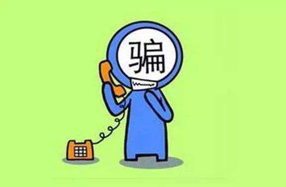 黑龙江旅行�_白富美、高富帅交友真相:虚拟外汇投资平台诈骗_新浪江西_新浪网