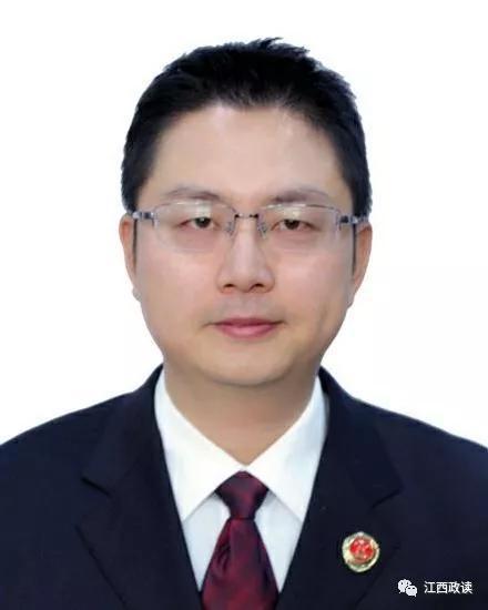 杨洋拟任新余市渝水区检察院检察长