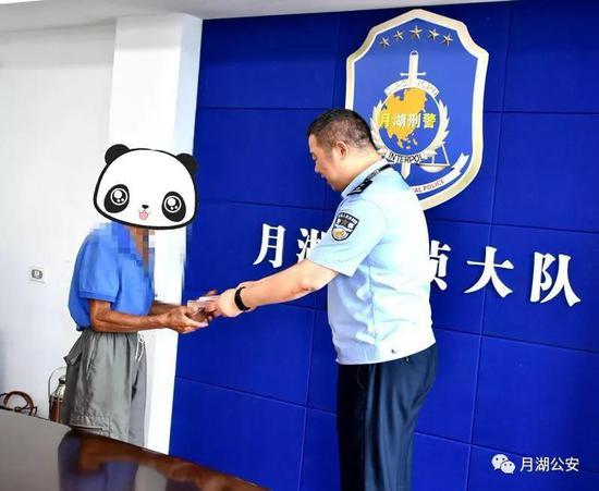 """鹰潭月湖""""9.07""""命案成功侦破 警方兑现2万元悬赏奖金"""