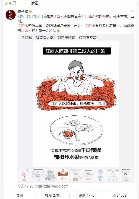 江西人到底有多能吃辣?看了�@篇你就懂了(�D)