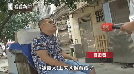 江西:小孩当街遭抢奶奶反被指是抢人者 警方通报来了