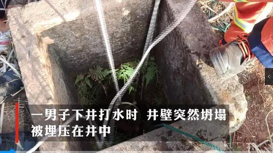 赣州一男子下井打水遇坍塌被埋 消防紧急救援