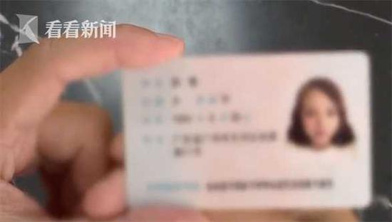 女子身份证上竟用美颜照?民警一查发现了蹊跷
