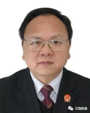 南昌市中级人民法院主要领导调整