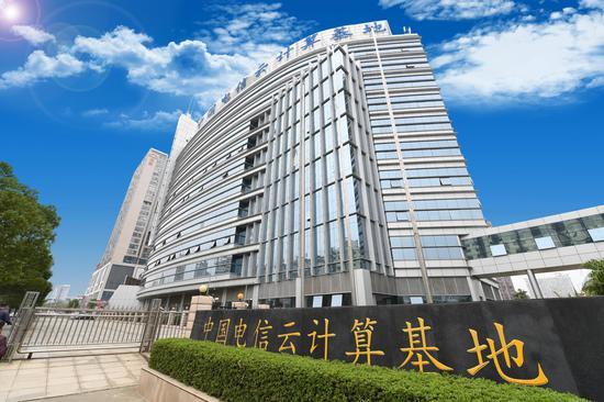 中国电信云计算基地