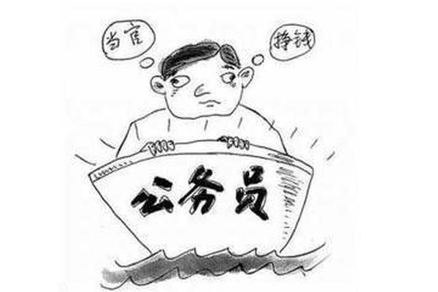 公职人员_公职人员嫖娼被民警抓获已被开除公职_新浪江西_新浪网