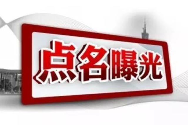 赣州市赣县区人民法院执行局副局长崔晓明主动投案