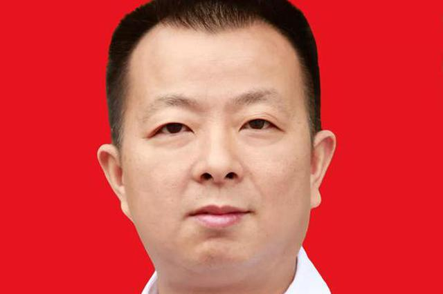 田辉任鹰潭市委常委、组织部长