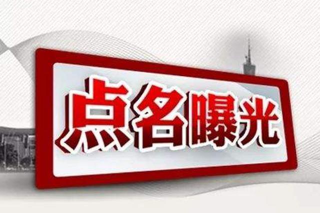新余市政府驻南昌办事处副调研员张洪武被查