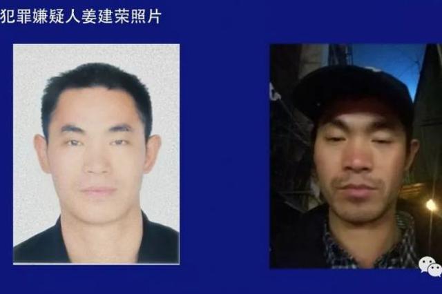 江西鹰潭发生重大刑事案件 警方悬赏2万缉凶