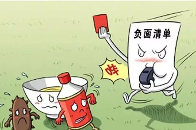 南昌出台全省首个政府采购负面清单 涉及4大类70条