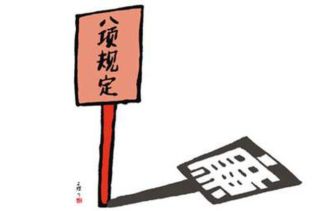 南昌通报4起违反中央八项规定精神典型问题(二)