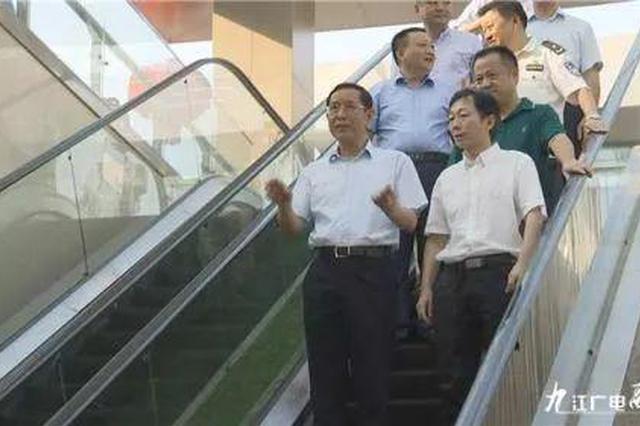 九江市委书记林彬杨国庆假期考察火车站广场改造情况
