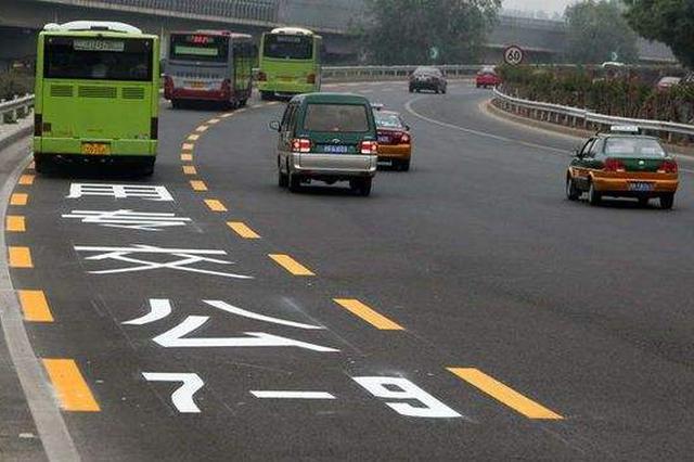 下月南昌启用23条公交专用道 社会车辆高峰期禁止驶入