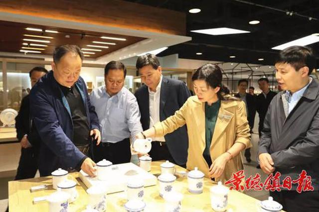 蒋斌率新余市党政代表团在景德镇考察 钟志生陪同