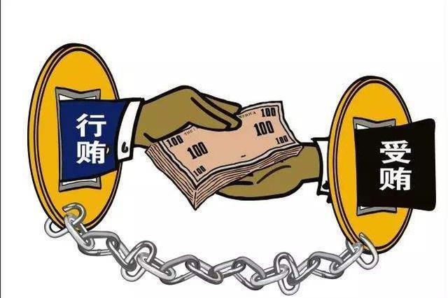 九江市政协原党组成员古小平涉嫌受贿开庭受审