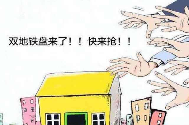 """江西:楼盘不得以未建成学校、地铁当""""卖点"""""""